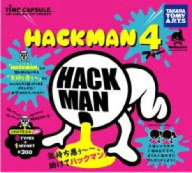 カプセル タイムカプセル300 HACK MAN4 ノーマル8種セット -5-