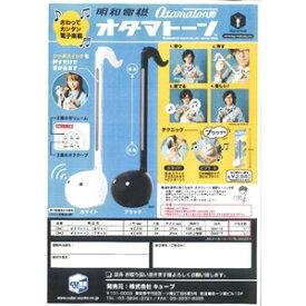 明和電機 オタマトーン ホワイト(取寄商品)(送料変更)