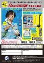 明和電機 オタマトーン テクノ ホワイト(取寄商品)(予約)6月中旬入荷予定