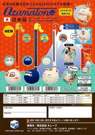 明和電機 オタマトーン JAPAN 招き猫(取寄商品)(送料変更)
