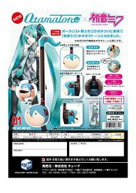 (予約)11月末発売予定 (取寄商品) 明和電機 オタマトーン 初音ミク Ver.