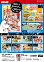 リーメント ムーミン Moomin Homestyle Dishes 楽しい食卓 全8種 1BOXでダブらず揃います