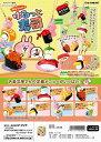 リーメント カナヘイの小動物 Heyらっしゃい!ゆるっと寿司 全8種 1BOXでダブらず揃います