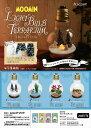 リーメント ムーミン Light Bulb テラリウム #1 ムーミン&トゥーティッキ
