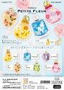 リーメント ポケモン Petite Fleur 全6種 1BOXでダブらず揃います