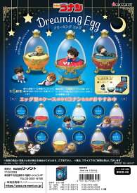 (予約)7月5日発売リーメント 名探偵コナン Dreaming Egg 全6種 1BOXでダブらず揃います