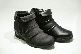 ゴールデンフット 婦人靴 9055 4E エアーソール ショートブーツ 滑りにくい