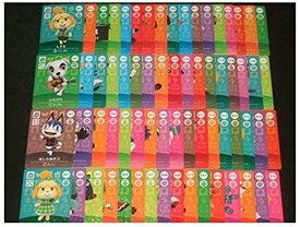 どうぶつの森 amiibo カード 1〜4弾 SPコンプ 67種セット