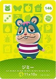 どうぶつの森 amiiboカード 第2弾 ジミー No.146