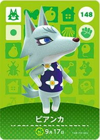 どうぶつの森 amiiboカード 第2弾 ビアンカ No.148