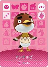 どうぶつの森 amiiboカード 第3弾 アンチョビ No.219