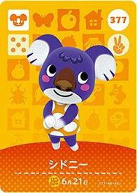 どうぶつの森 amiiboカード 第4弾 シドニー No.377