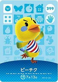 どうぶつの森 amiiboカード 第4弾 ピーチク No.399