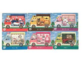 とびだせ どうぶつの森 amiibo+【限定】 amiiboカード サンリオキャラクターズコラボ 全6種セット