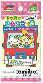 【新品未開封】とびだせ どうぶつの森 amiiboカード サンリオキャラクターズコラボ 1パック 復刻版