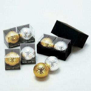 ゴルフボール 金銀セット (紙箱付き) ゴルフコンペの賞品に プレゼント 贈り物に