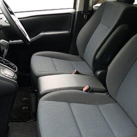 ベンチシート風コンソールボックス 80系ノア・VOXY・エスクァイア ガソリン車専用 [安心の日本製][車種別専用設計][工具不要]