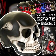 新色追加!超リアル!スカルヘルメット後頭部のスカル達が見るものを魅了する!白/赤/ゴールド/ピンク/紫/青/マッドの7色+限定色[ハーレーダビッドソン][harleydavidson][アメリカン][skull][ゴーストライダー2][ドクロ][髑髏]