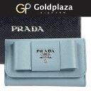 プラダ PRADA6連キーケース 1M0222SAFFIANO FIOCCO(サフィアーノ・フィオッコ)リボン  ASTRALE1(ライトブルー) 未使用【中古】