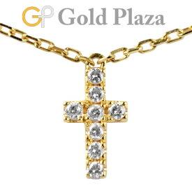 アーカー AHKAH クロス パヴェ 8P ダイヤモンド 0.05ct ネックレス VC0155010100 K18YG(イエローゴールド) 1.4g ネックレス レディース 【中古】