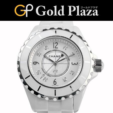 シャネル CHANEL J12 クオーツ式 腕時計 8P ダイヤ インデックス シェル文字盤 33mm H2422 レディース 6ヶ月動作保証付 代引きでのカード払い不可【中古】