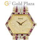 ピアジェ PIAGET アフター パヴェ ダイヤモンド ルビー メンズ ボーイズ 手巻き 腕時計 K18YG 9578【中古】