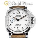 パネライ PANERAI ルミノール マリーナ 42mm 1950 3デイズ アッチャイオ PAM01523 メンズ 腕時計 自動巻き ホワイト文字盤 SS×レザーストラップ【中古】