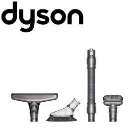 【並行輸入品】DysonダイソンCordlessToolKit