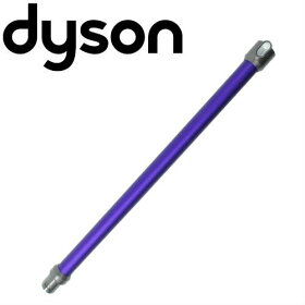 [ダイソン]DysonWand純正DC58DC59DC61DC62延長ロングパイプ紫【並行輸入品】