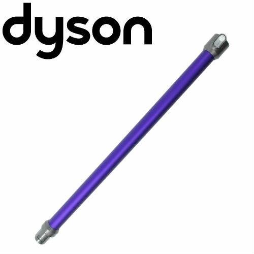 ダイソン 純正 ロングパイプ dc61 dc62 V6 dyson | 掃除機 コードレス パーツ アウトレット アダプター アタッチメント 延長ホース 延長 クリーナー スティック セパレートツール 掃除 ツール ノズル ハンディクリーナー ハンディ