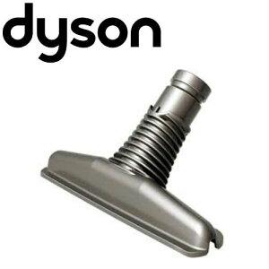 ダイソン 純正 布団ツール dyson | 掃除機 コードレス 部品 アタッチメント ノズル パーツ 付属品 付属 ツール ハンディクリーナー 掃除 アダプター 延長 ハンディ クリーナー 新生活 比較 一覧