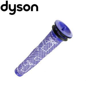 ダイソン 互換 プレモーターフィルター dyson v8 v7 v6 dc61 dc62 | 掃除機 コードレス 部品 アタッチメント ノズル パーツ 付属品 付属 ツール ハンディクリーナー 掃除 アダプター 延長 ハンディ