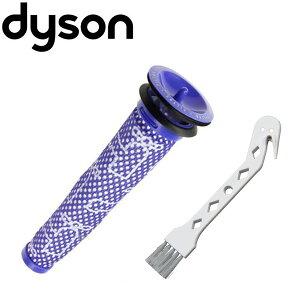 ダイソン 互換 フィルター ブラシ付き dyson v8 v6 dc61 dc62 | 掃除機 コードレス 部品 アタッチメント ノズル パーツ 付属品 付属 ツール ハンディクリーナー 掃除 アダプター 延長 ハンディ クリ