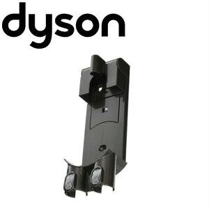 ダイソン 純正 収納ブラケット dyson v6 dc61 dc62 | 掃除機 コードレス 部品 アタッチメント ノズル パーツ 付属品 付属 ツール ハンディクリーナー 掃除 アダプター 延長 ハンディ クリーナー 新