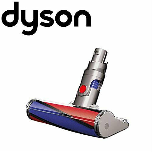 ダイソン 純正 ソフトローラークリーナーヘッド dyson v6 dc61 dc62 | 掃除機 コードレス パーツ アダプター アタッチメント 延長ホース 延長 クリーナー スティック セパレートツール 掃除 ツール ノズル ハンディクリーナー ハンディ