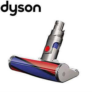 ダイソン 純正 ソフトローラークリーナーヘッド dyson v6 dc61 dc62   掃除機 コードレス 部品 アタッチメント ノズル パーツ 付属品 付属 ツール ハンディクリーナー 掃除 アダプター 延長 ハンデ