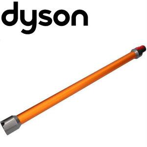 ダイソン 純正 v8 ロングパイプ dyson v7 | 掃除機 コードレス 部品 アタッチメント ノズル パーツ 付属品 付属 ツール ハンディクリーナー 掃除 アダプター 延長 ハンディ クリーナー 新生活 比