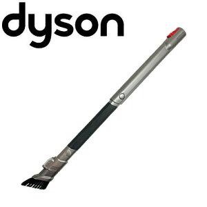 ダイソン v8 純正 フレキシブル隙間ノズル dyson v7 v10 v11   掃除機 コードレス 部品 アタッチメント ノズル パーツ 付属品 付属 ツール ハンディクリーナー 掃除 アダプター 延長 ハンディ クリ