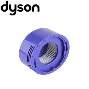 ダイソン v7 v8 互換 ポストモーターフィルター dyson | 掃除機 コードレス 部品 アタッチメント ノズル パーツ 付属品 付属 ツール ハンディクリーナー 掃除 アダプター 延長 ハンディ クリーナ
