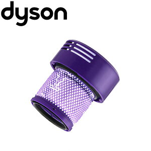 ダイソン v10 互換 フィルターユニット dyson | 掃除機 コードレス 部品 アタッチメント ノズル パーツ 付属品 付属 ツール ハンディクリーナー 掃除 アダプター 延長 ハンディ クリーナー 新生