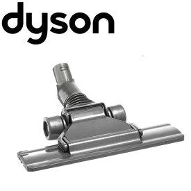 ダイソン 互換 フラットヘッド dyson | 掃除機 コードレス パーツ アダプター アタッチメント 延長ホース 延長 クリーナー スティック セパレートツール 掃除 ツール ノズル ハンディクリーナー ハンディ