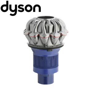 ダイソン v6 純正 サイクロン dyson | 掃除機 コードレス 部品 アタッチメント ノズル パーツ 付属品 付属 ツール ハンディクリーナー 掃除 アダプター 延長 ハンディ クリーナー 新生活 比較 一