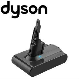 ダイソン v7 互換 バッテリー 充電池 dyson | 掃除機 コードレス 部品 アタッチメント ノズル パーツ 付属品 付属 ツール ハンディクリーナー 掃除 アダプター 延長 ハンディ クリーナー 新生活 比較 一覧 おすすめ 故障 交換 価格 スタンド 互換 種類 清掃 分解