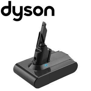 ダイソン v7 互換 バッテリー 充電池 dyson | 掃除機 コードレス 部品 アタッチメント ノズル パーツ 付属品 付属 ツール ハンディクリーナー 掃除 アダプター 延長 ハンディ クリーナー 新生活