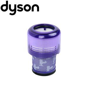 ダイソン v11 互換 フィルターユニット dyson | 掃除機 コードレス 部品 アタッチメント ノズル パーツ 付属品 付属 ツール ハンディクリーナー 掃除 アダプター 延長 ハンディ クリーナー 新生