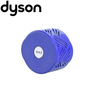 ダイソン v6 互換 ポストモーターフィルター dyson | 掃除機 コードレス 部品 アタッチメント ノズル パーツ 付属品 付属 ツール ハンディクリーナー 掃除 アダプター 延長 ハンディ クリーナー