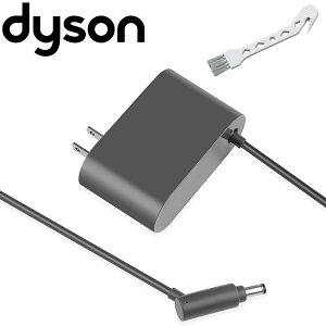 【特典あり】ダイソン V6 V7 V8 互換 充電器 dyson ACアダプター 充電 コード バッテリー チャージャー メンテナンスブラシ | 掃除機 コードレス 部品 アタッチメント ノズル パーツ 付属品 付属