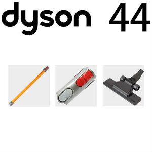 ダイソン v7 フラットヘッドセット (ロングパイプ/v8返還アダプター/フラットヘッド) dyson v8 | 掃除機 コードレス 部品 アタッチメント ノズル パーツ 付属品 付属 ツール ハンディクリーナー