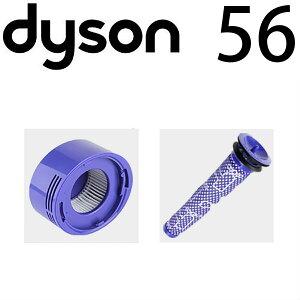 ダイソン v7 v8 互換 フィルターセット (プレモーターフィルター/ポストモーターフィルター) dyson | 掃除機 コードレス 部品 アタッチメント ノズル パーツ 付属品 付属 ツール ハンディクリー
