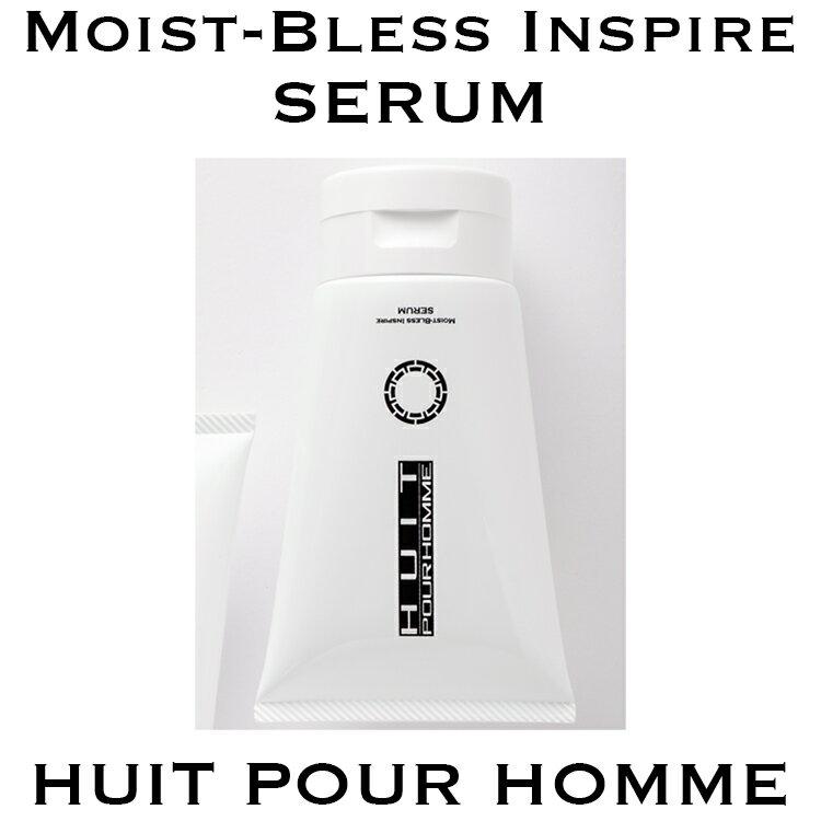 化粧水 メンズ (モイストブレス インスパイア セラム) オールインワン美容液 ユイット・プールオム HUIT Pour Homme 120g